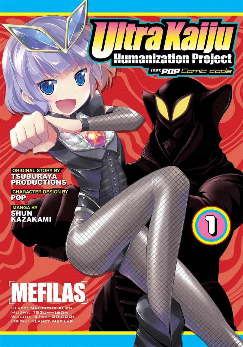 Ultra Kaiju Humanization Project Manga Volume 1