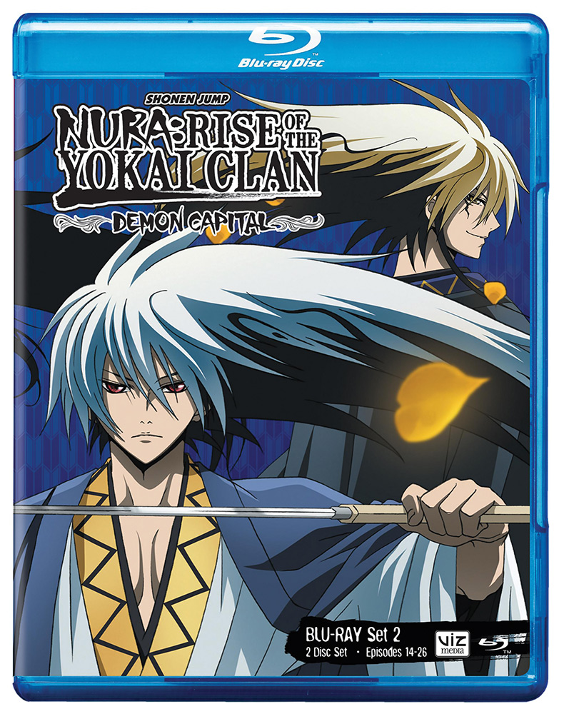 Nura Rise of the Yokai Clan Demon Capital Set 2 Blu-ray