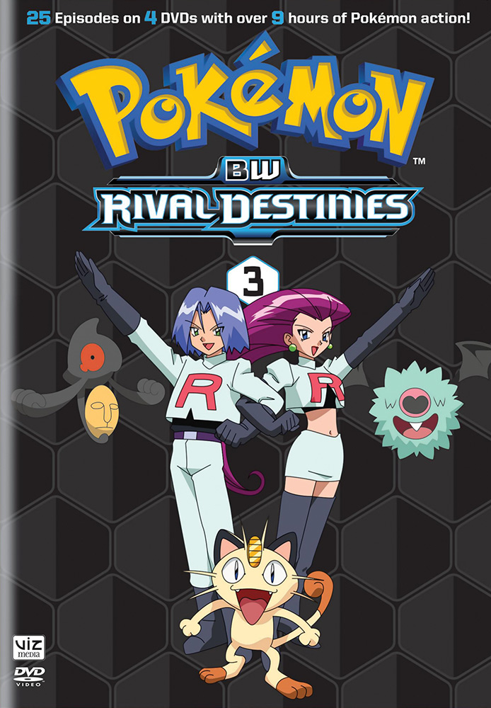 Pokemon Black and White: Rival Destinies Set 3 DVD