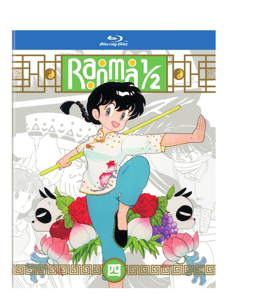 Ranma 1/2 Standard Edition Blu-ray Set 4