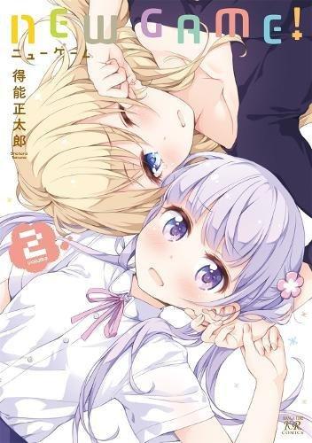 New Game! Manga Volume 2