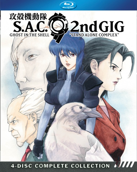 Ghost in the Shell: Stand Alone Complex 2nd Gig Blu-ray