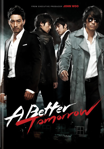 A Better Tomorrow DVD