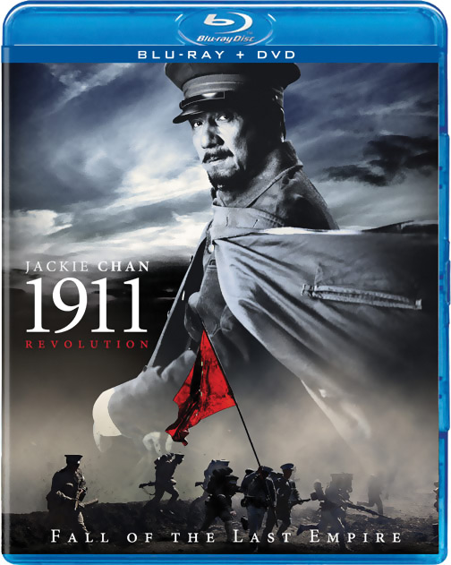 1911: Revolution Blu-ray/DVD