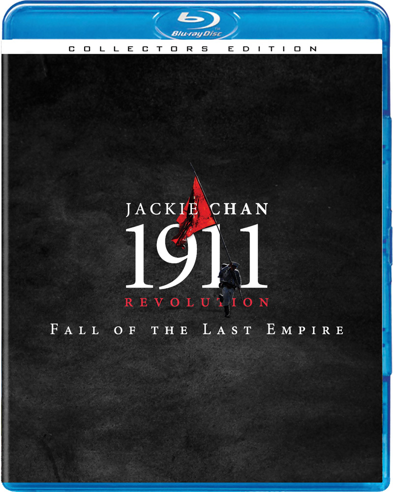 1911: Revolution Collectors Edition Blu-ray/DVD