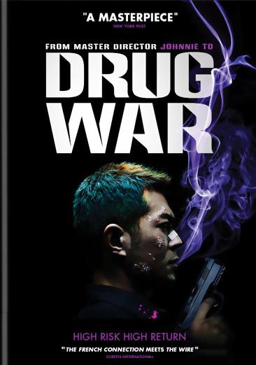 Drug War DVD