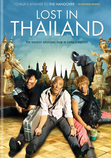 Lost in Thailand DVD