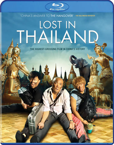 Lost in Thailand Blu-ray