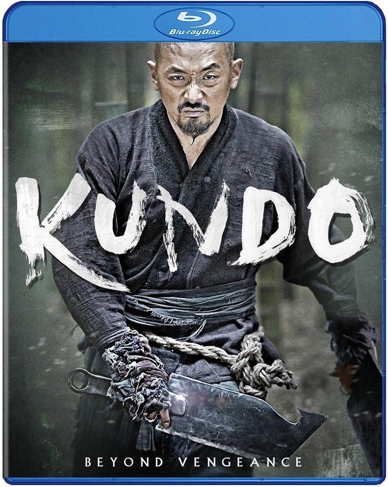 Kundo: Age of the Rampant Blu-ray