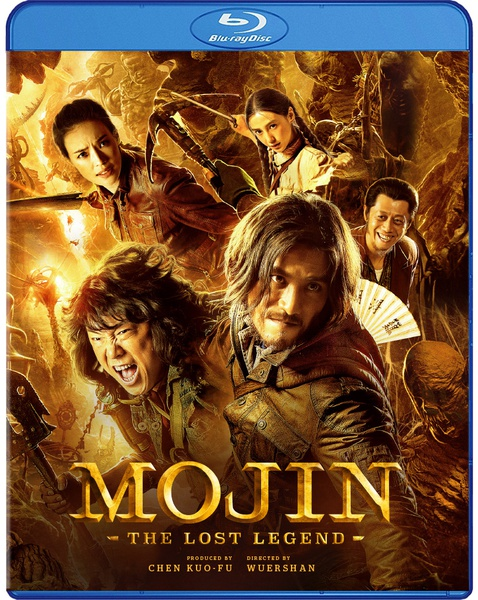 Mojin The Lost Legend Blu-ray