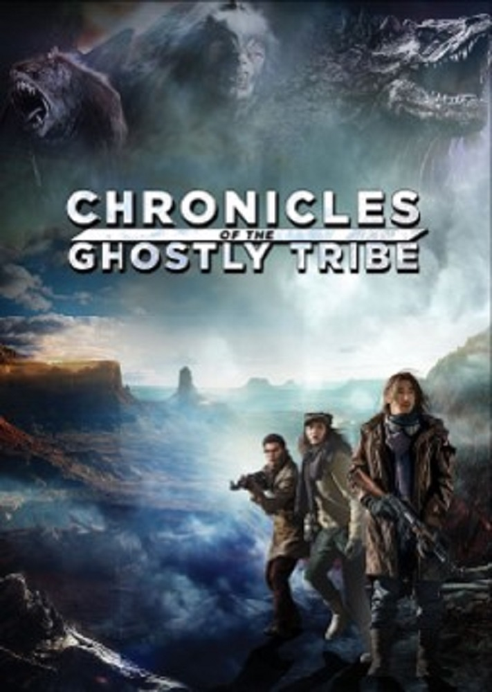 Chronicles of the Ghostly Tribe Blu-ray