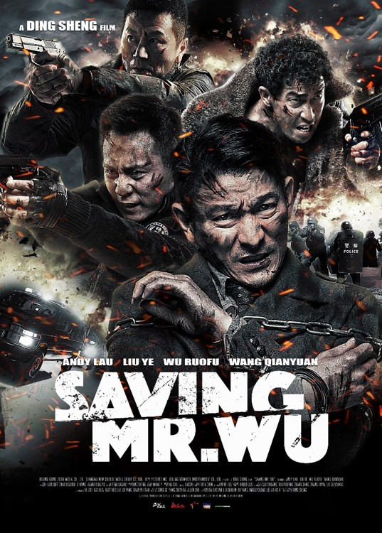 Saving Mr. Wu Blu-ray