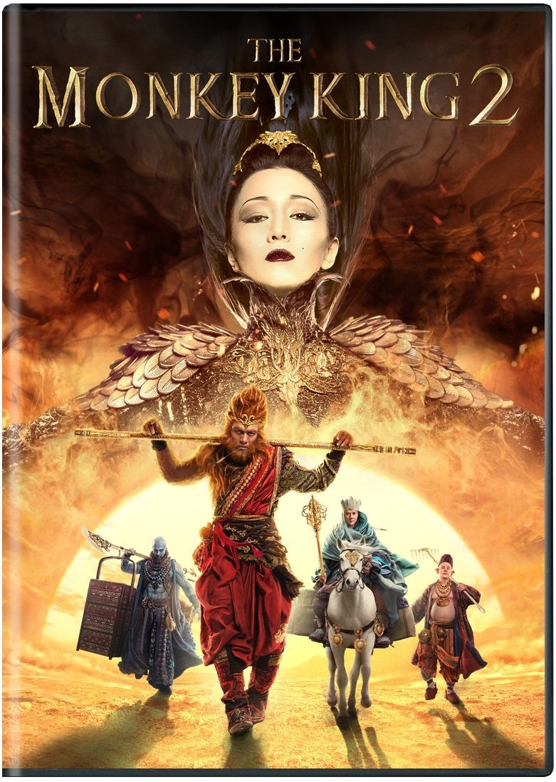 The Monkey King 2 DVD