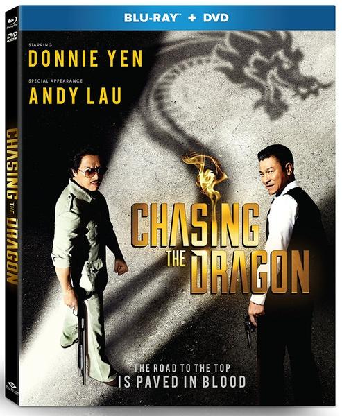 Chasing the Dragon Blu-ray/DVD