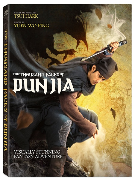 The Thousand Faces of Dunjia DVD