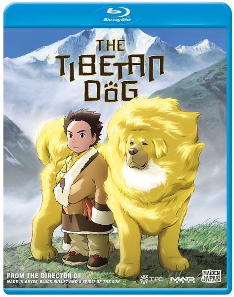 The Tibetan Dog Blu-ray