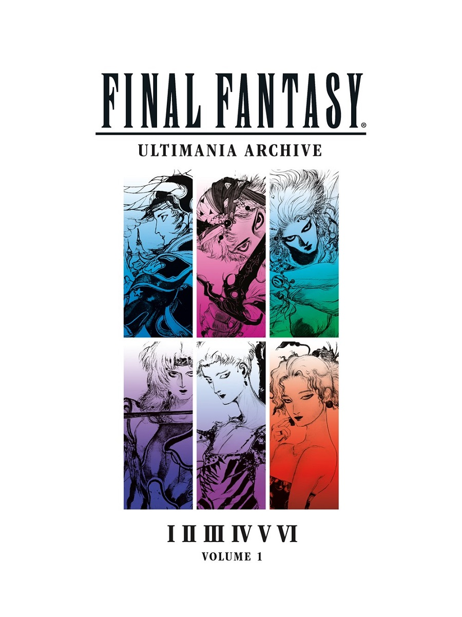 Final Fantasy Ultimania Archive Artbook Volume 1 (Hardcover)