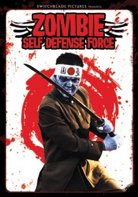 Zombie Self-Defense Force DVD