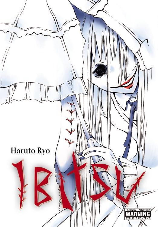 Ibitsu Manga