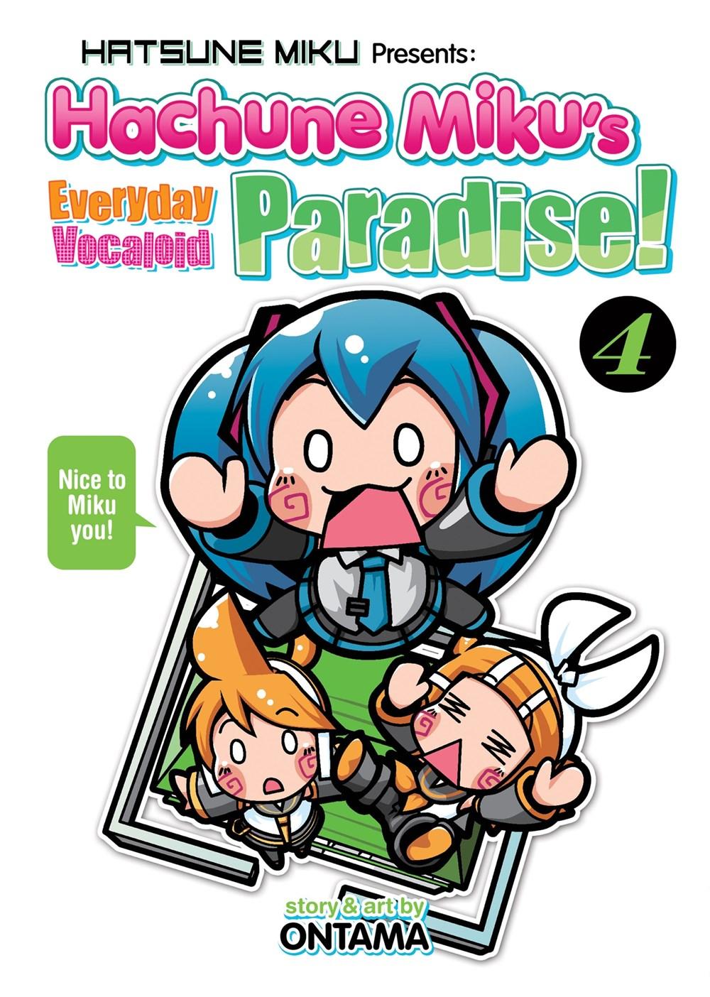 Hachune Mikus Everyday Vocaloid Paradise Manga Volume 4