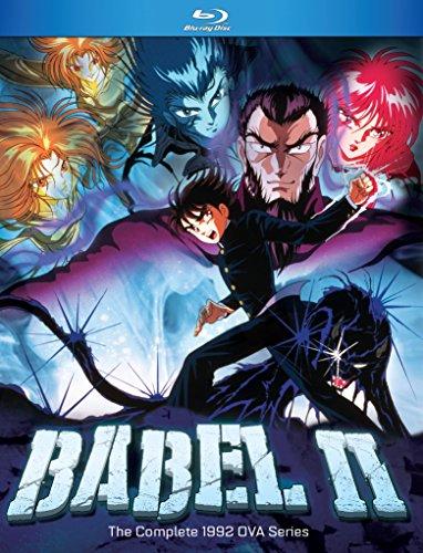 Babel II OVA Blu-Ray