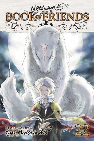 Natsumes Book of Friends Manga Volume 22