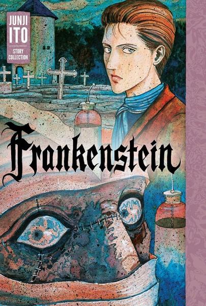 Frankenstein Junji Ito Story Collection Manga (Hardcover)