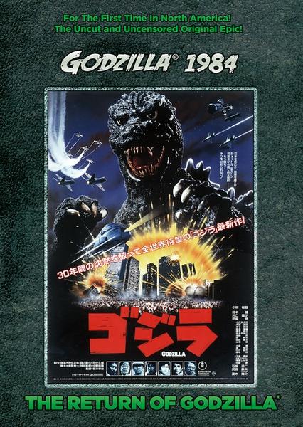The Return of Godzilla (1984) DVD