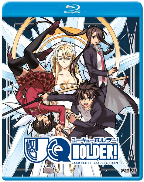 UQ Holder! Blu-ray