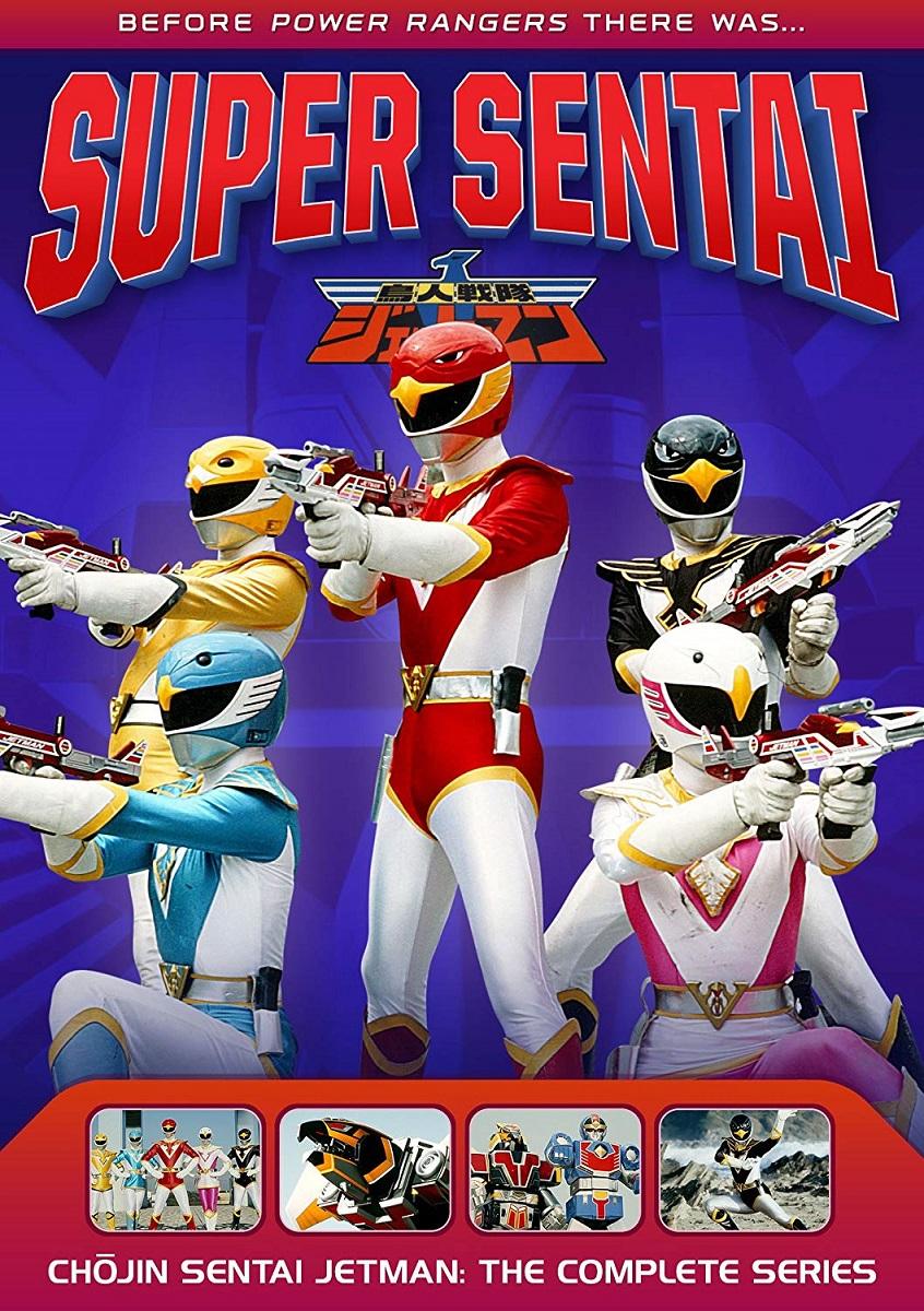 Power Rangers Chojin Sentai Jetman DVD