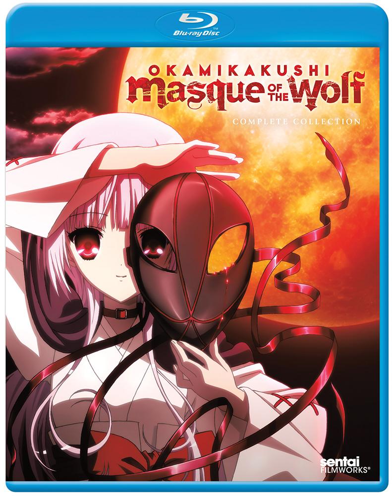 Okamikakushi Masque of the Wolf Blu-ray