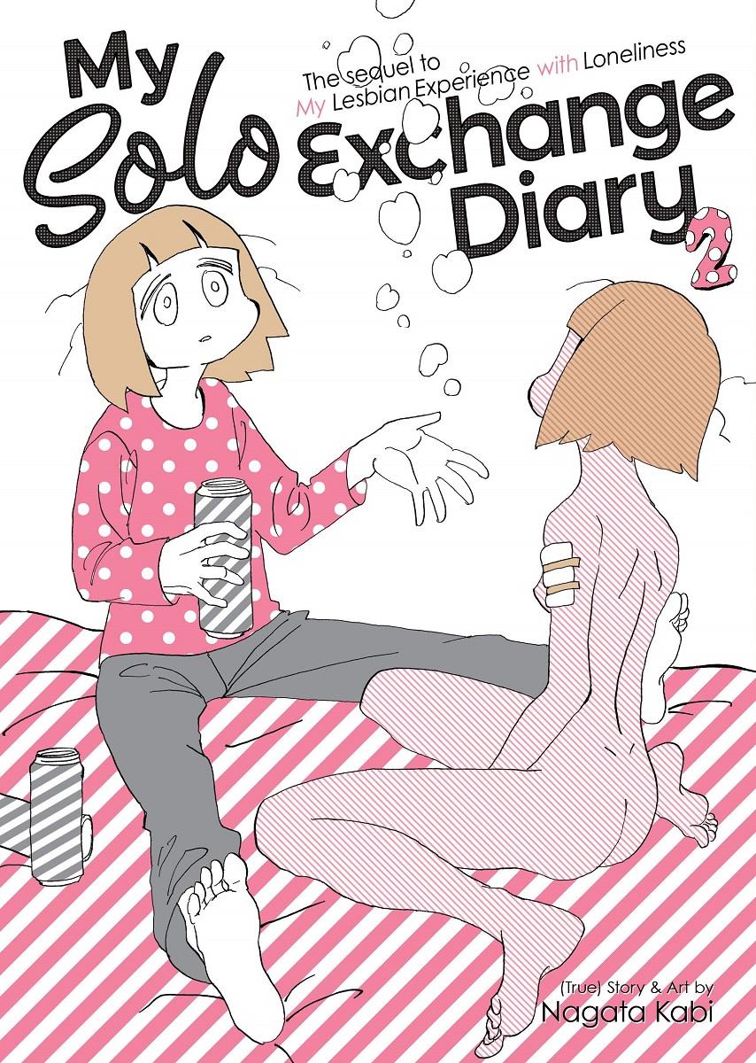 My Solo Exchange Diary Manga Volume 2