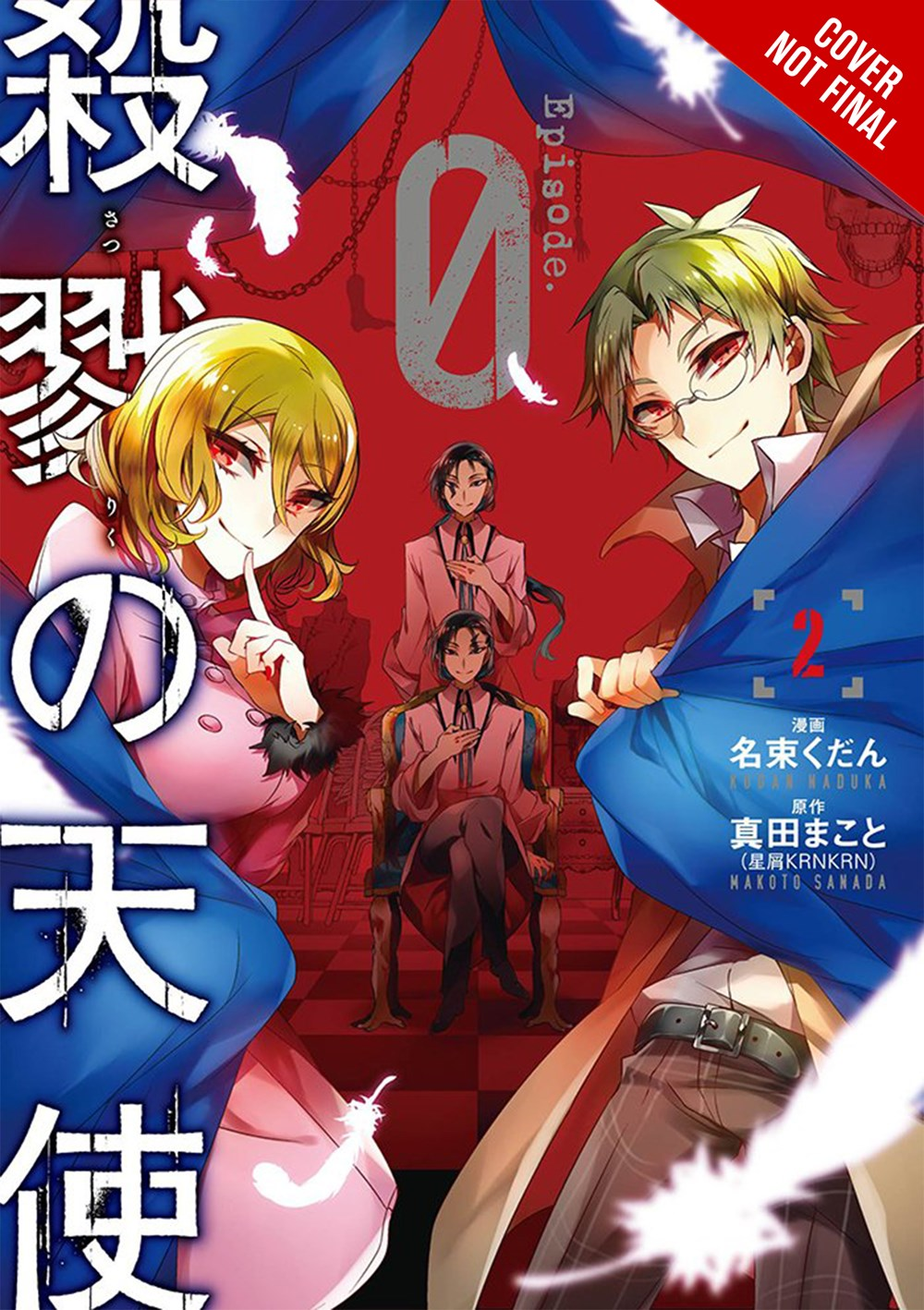 Angels of Death Episode.0 Manga Volume 2