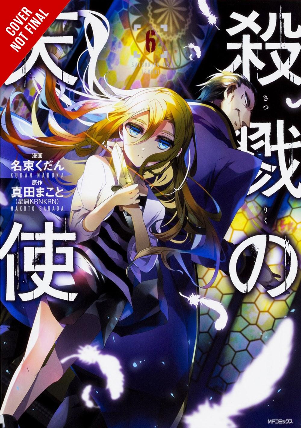 Angels of Death Manga Volume 6