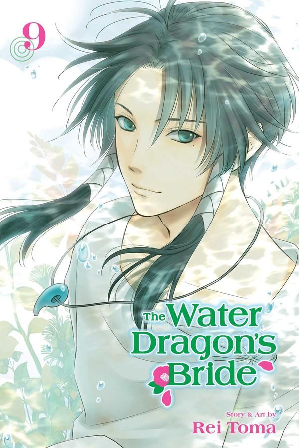 The Water Dragons Bride Manga Volume 9