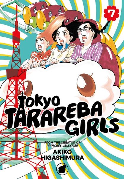 Tokyo Tarareba Girls Manga Volume 7