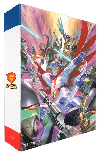 Gatchaman Collectors Edition Blu-ray