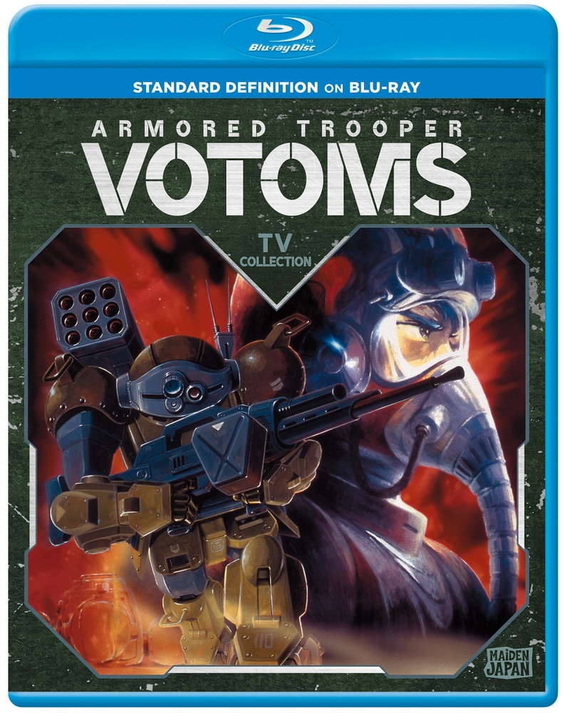Armored Trooper VOTOMS Blu-ray