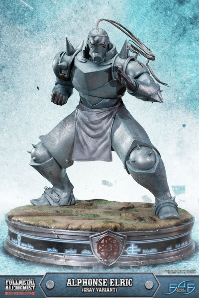 Alphonse Elric Gray Variant Edition Fullmetal Alchemist Brotherhood Figure