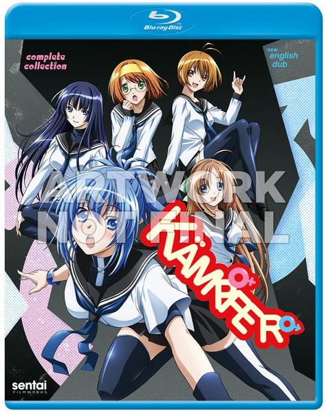 Kampfer Blu-ray