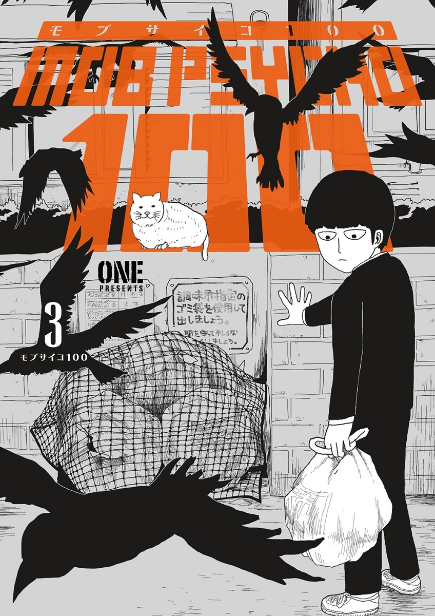 Mob Psycho 100 Manga Volume 3