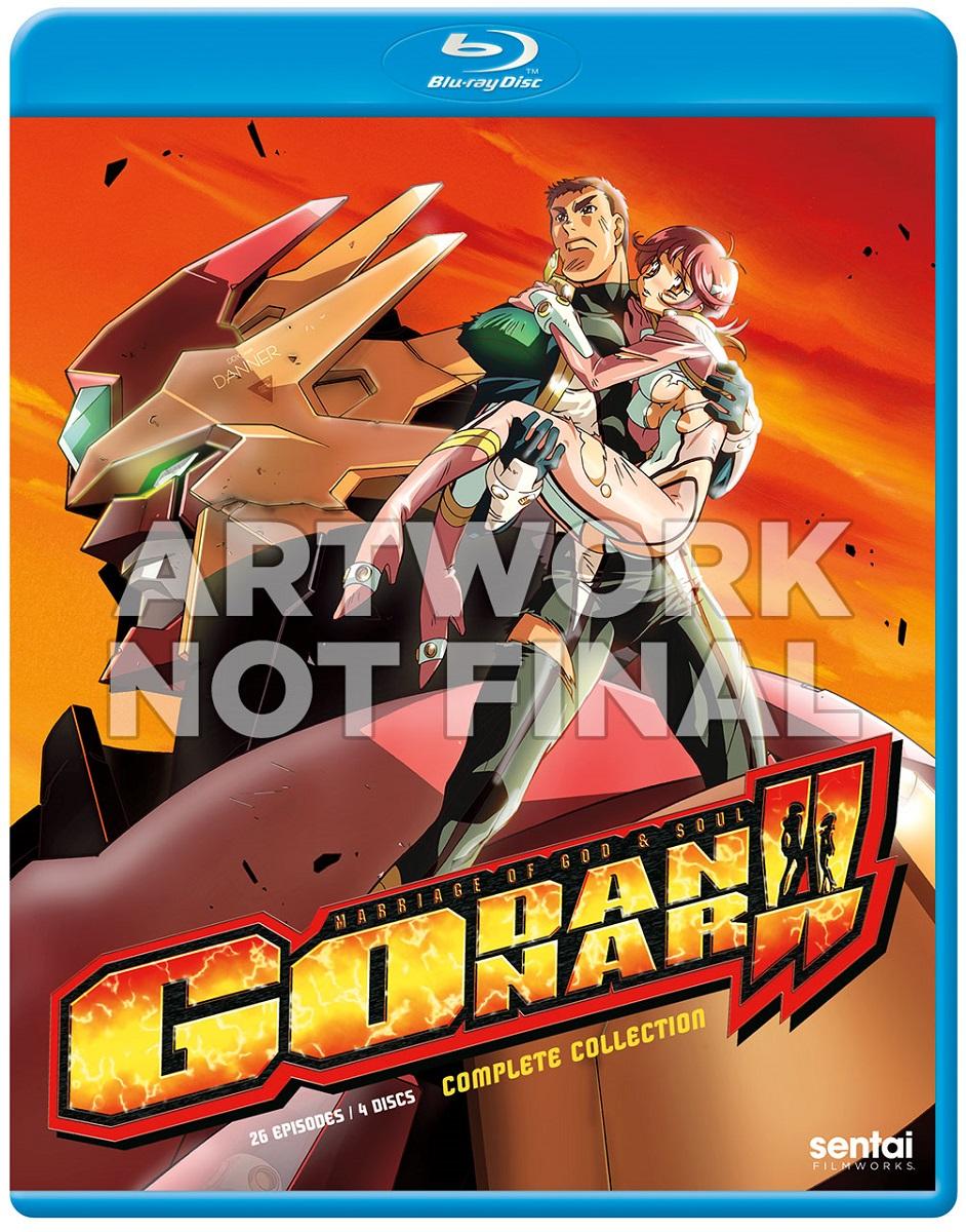 Godannar Blu-ray