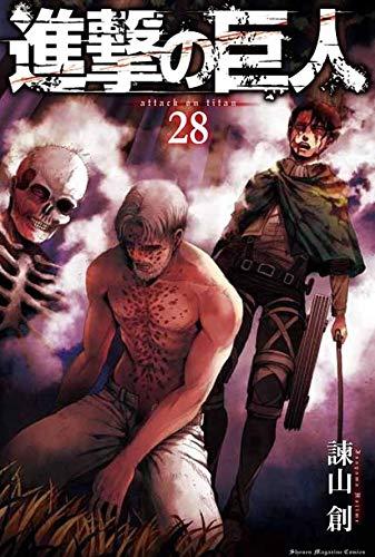 Attack on Titan Manga Volume 28