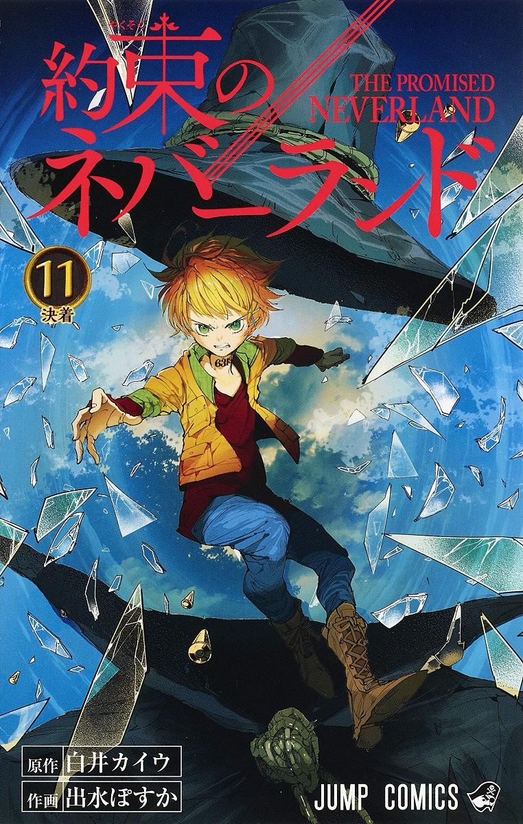 The Promised Neverland Manga Volume 11