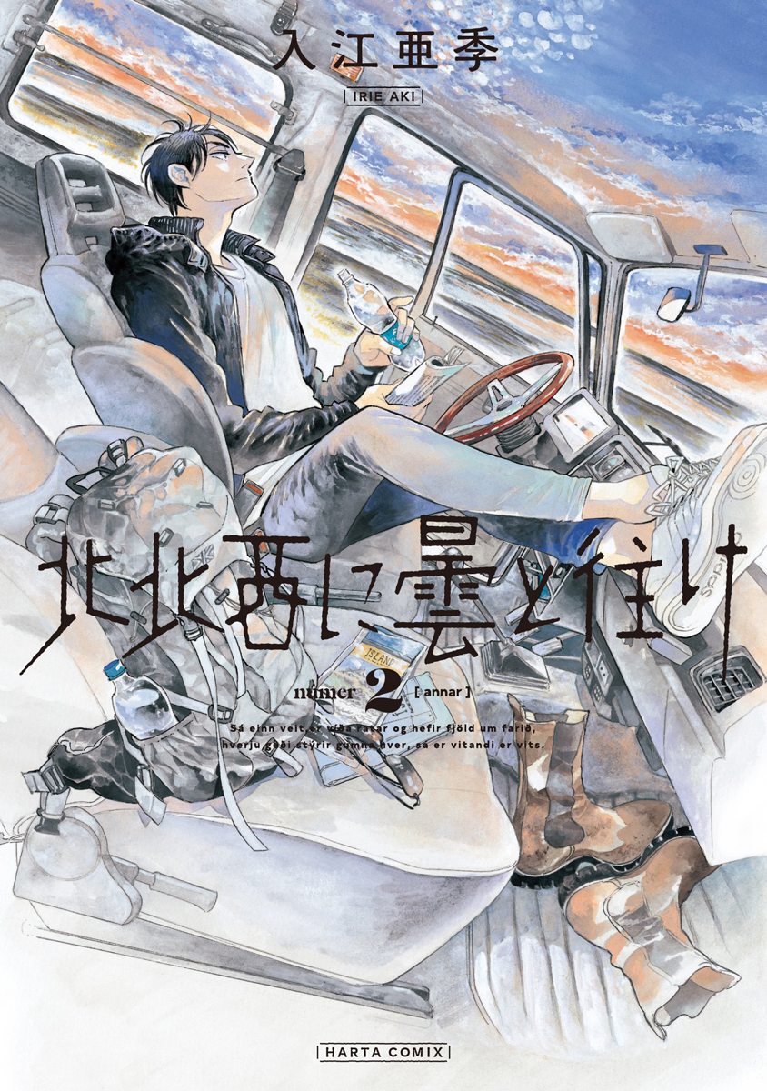Go With the Clouds North by Northwest Manga Volume 2