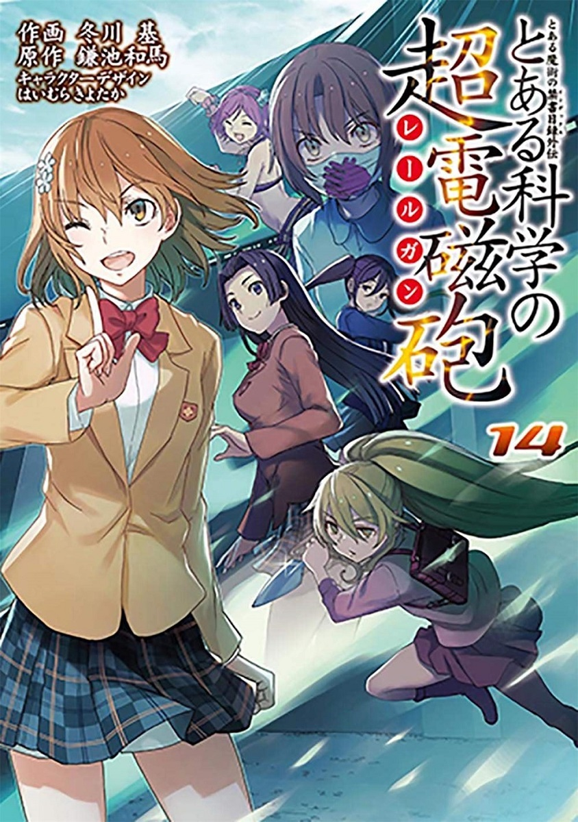 A Certain Scientific Railgun Manga Volume 14