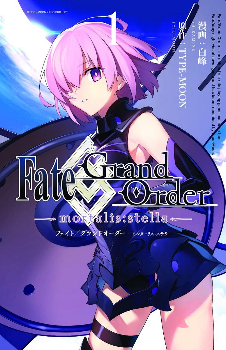 Fate/Grand Order mortalis:stella Manga Volume 1