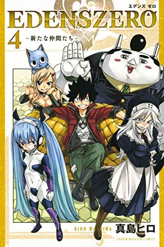 Edens Zero Manga Volume 4
