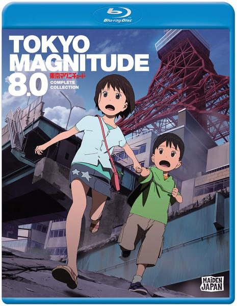 Tokyo Magnitude 8.0 Blu-ray