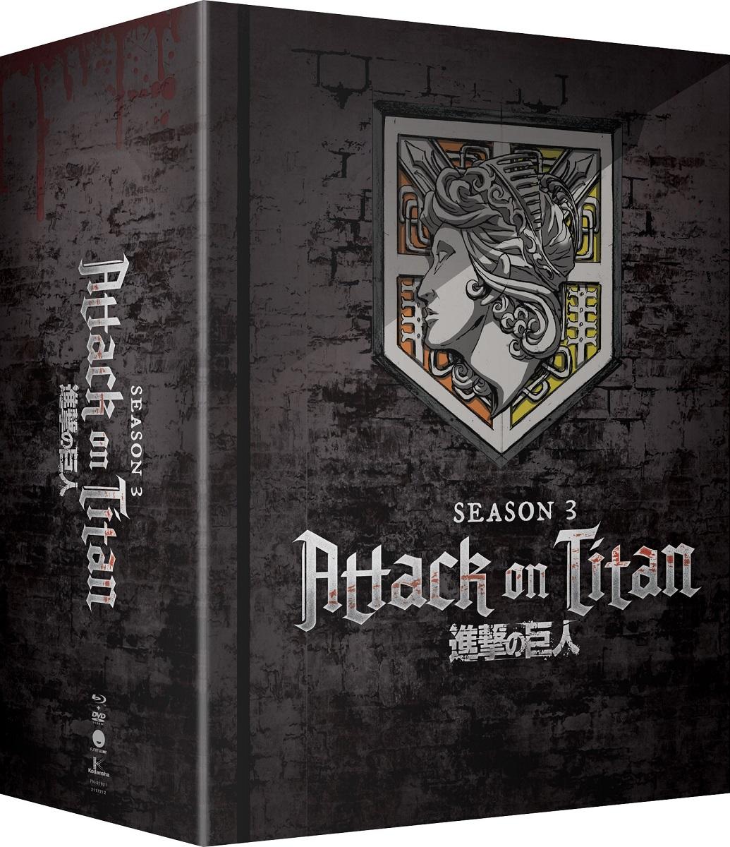 Attack on Titan Season 3 Part 1 Limited Edition Blu-ray/DVD
